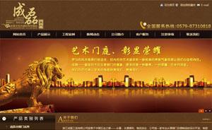 http://www.chinachenglei.com
