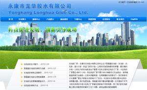http://www.yklonghua.com