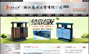 http://www.china-enqi.com